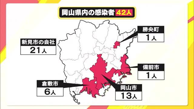 脅迫 岡山 県 岡山県でセクストーション被害の解決方法を教えます!性的な脅迫被害