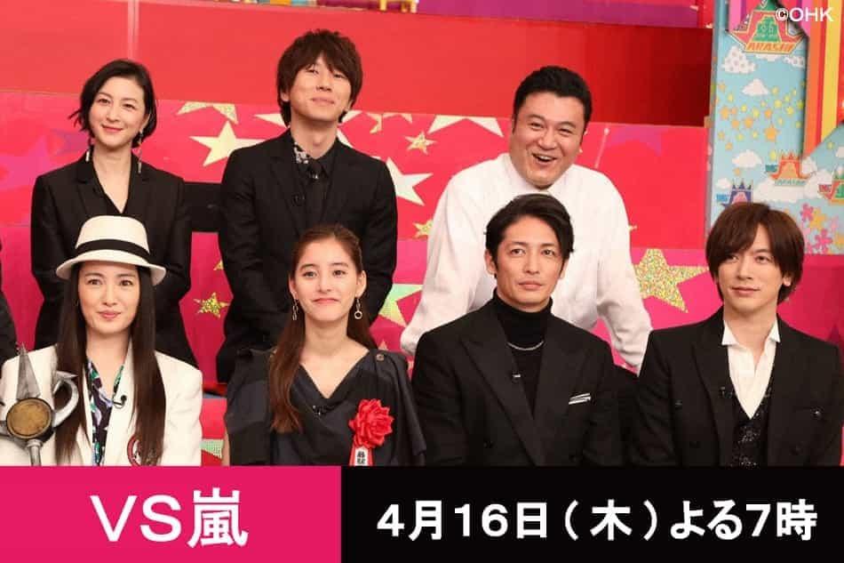 弱 baba 王 2020 最 嵐