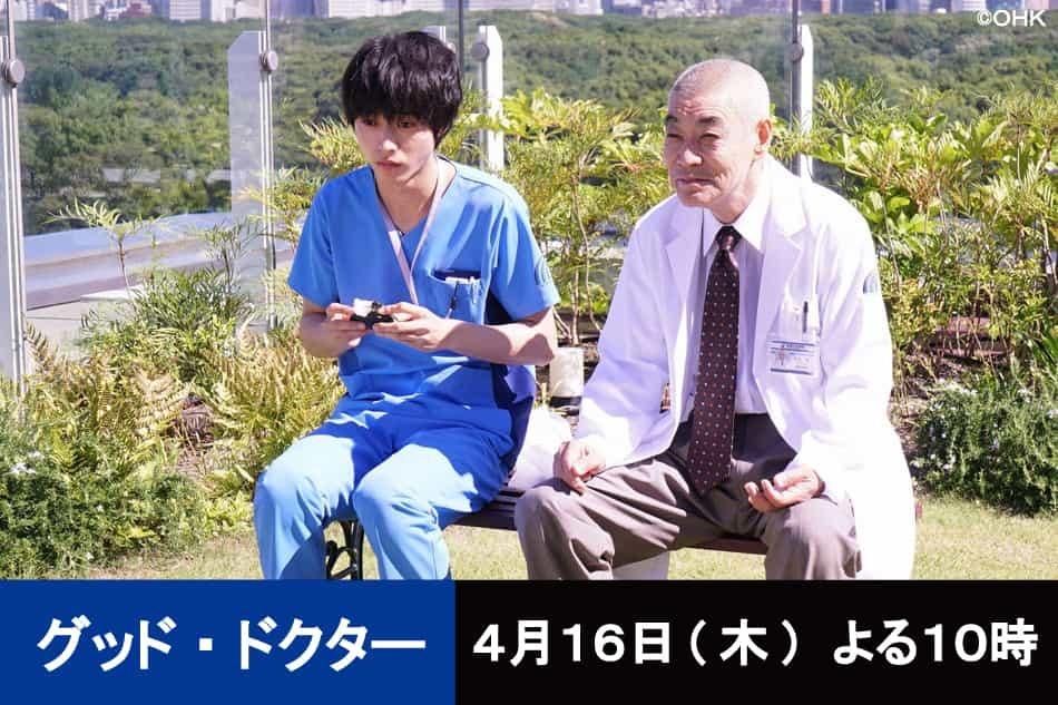 木曜劇場 グッド・ドクター【山﨑賢人フジ初主演作!驚異的な能力を ...