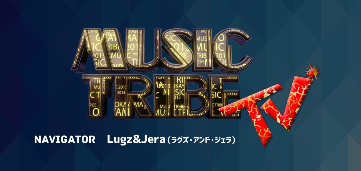 MUSIC TRIBE TV